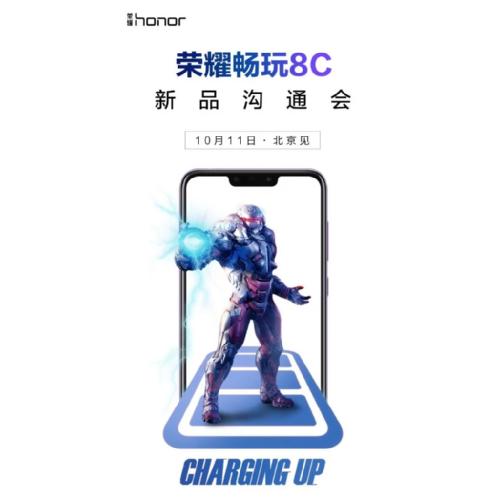 Слухи: Honor 8C будет представлен 11 октября