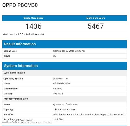Слухи: Oppo K1 со Snapdragon 660 замечен в Geekbench