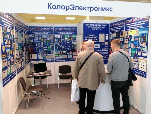 "КолорЭлектроникс | ООО ""КолорЭлектроникс"", Москва"