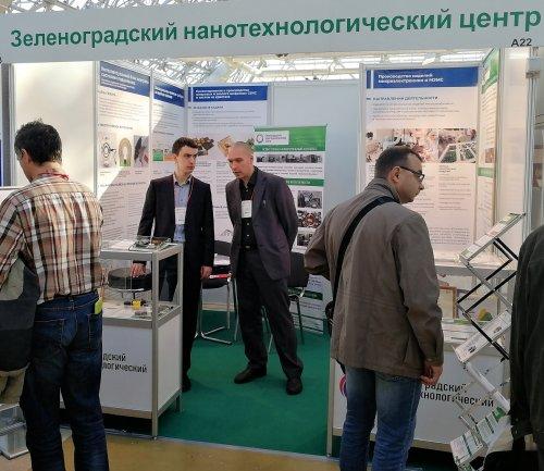 ЗНТЦ (Зеленоградский нанотехнологический центр, Зеленоградский наноцентр)