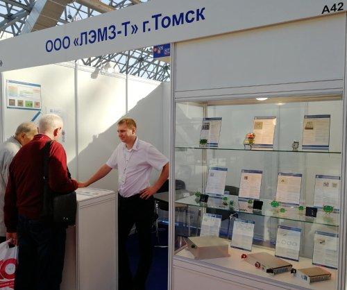ЛЭМЗ-Т, Томск
