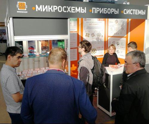 "Миландр (АО ""ПКК Миландр""), Зеленоград"