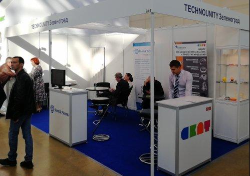 Technounity (Техноюники) | Инновационный кластер Техноюнити в Зеленограде, Московский регион