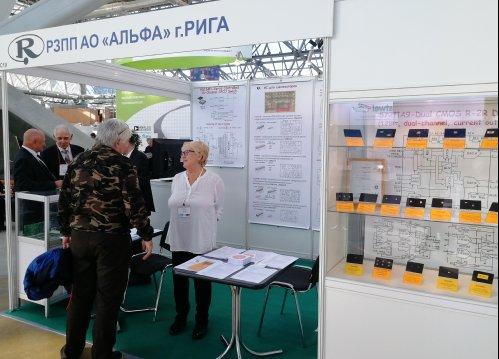Альфа | РЗПП АО Альфа (Рижский завод полупроводниковых приборов), Латвия