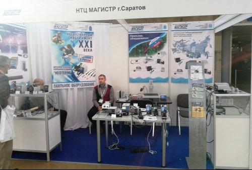 Магистр | НТЦ Магистр | Научно-технический центр Магистр, Саратов