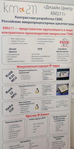 Дизайн центр КМ211, Москва