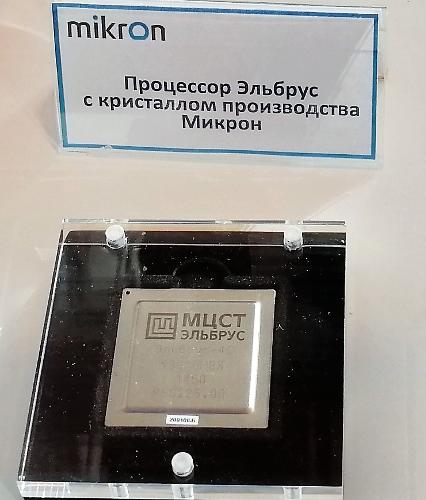 Процессор Эльбрус с кристаллом производства Микрон