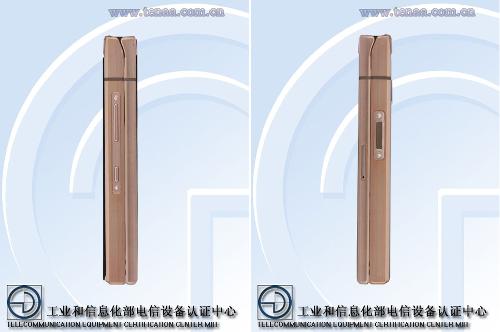 Слухи: В TENAA замечен раскладной смартфон Samsung W2019