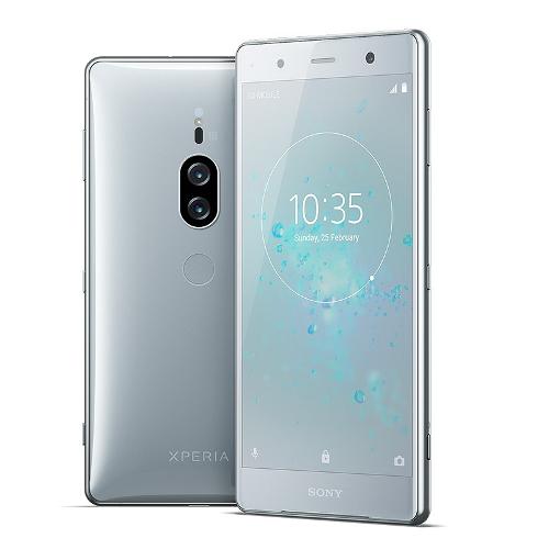 Анонсы: Sony Xperia XZ2 Premium Limited Edition появился в России