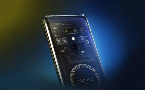 Анонсы: Официально представлен блокчейн смартфон HTC Exodus 1