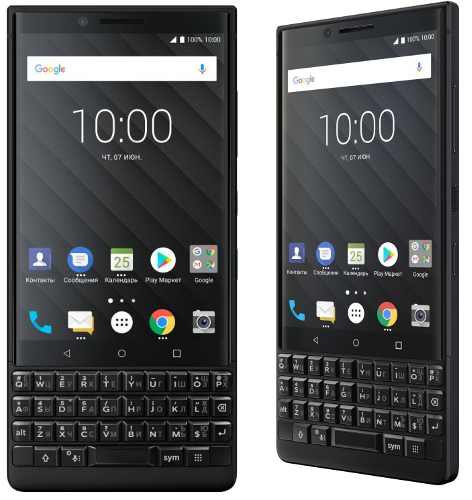 Анонсы: BlackBerry KEY2 пришел в России