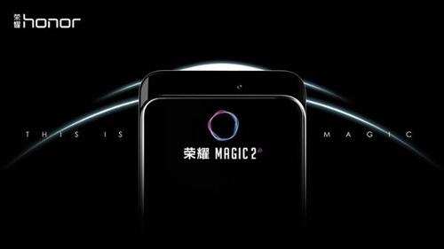 Слухи: Honor Magiс 2 с Kirin 980 и 8 Гб ОЗУ замечен в TENAA