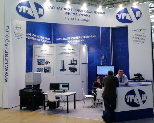 "Уран | ЗАО Научно-производственная фирма ""Уран"", Санкт-Петербург"