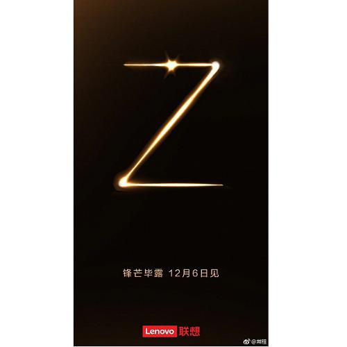 Слухи: Раскрыты подробности о Lenovo Z5s