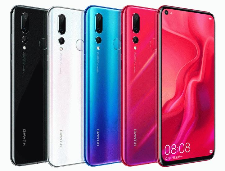 Huawei nova 4— 1-ый смартфон Huawei скруглым вырезом вэкране