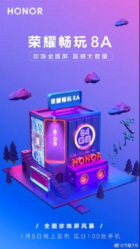 Слухи: Honor 8A представят 8 января