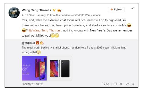 Это интересно: Дешевых Xiaomi Mi ждать больше не стоит