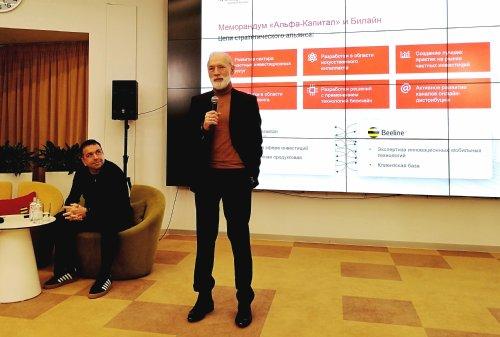 Василь Лацанич о финансовых услугах