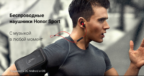 Анонсы: Объявлены российские цены Honor View 20, Honor Band 4 Running и Honor Watch Magic