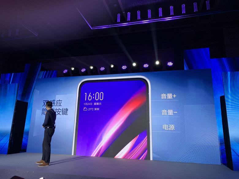 Анонсы Vivo APEX 2019 — смартфон без кнопок и отверстий