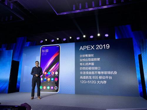 Анонсы: Vivo APEX 2019 — смартфон без кнопок и отверстий