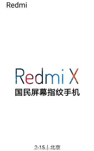 Слухи: Redmi X со встроенным в экран дактилоскопическим сенсором представят 15 февраля