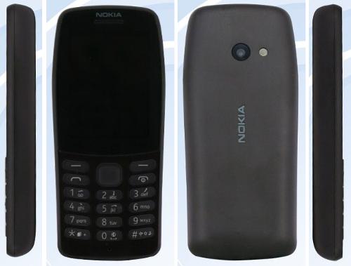 Слухи: Nokia может привезти на MWC 2019 кнопочный телефон