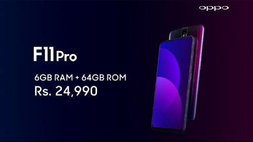 Анонсы: Официально представлены Oppo F11 и F11 Pro