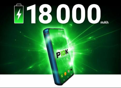 Это интересно: На IndieGoGo начался сбор средств на смартфон P18K с аккумулятором 18000 мАч