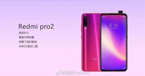 Слухи:  Redmi Pro 2 получит Snapdragon 855 и всплывающую камеру