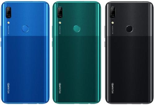 Слухи: Huawei P Smart Z оснастят выдвижной камерой