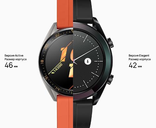 Анонсы: Объявлены российские цены Huawei Watch GT Active и Elegant Edition
