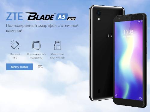 Анонсы: ZTE Blade A5 2019 оценен в 6490 рублей