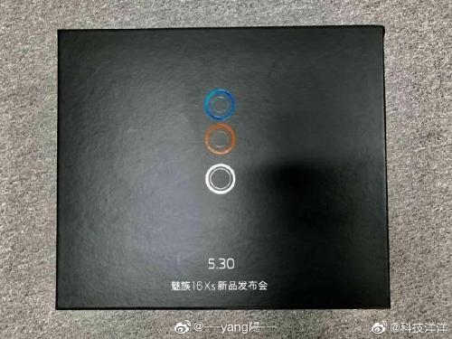 Слухи: Meizu 16Xs представят 30 мая