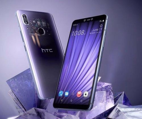 Анонсы: HTC U19e получил Snapdragon 710