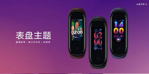 Анонсы: Официально представлен смарт-браслет  Xiaomi Mi Band 4