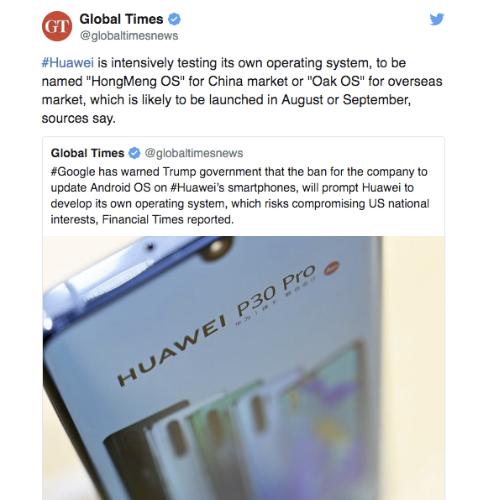 Это интересно: Oak OS – ответ Huawei на санкции США