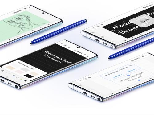 Анонсы: Samsung Galaxy Note 10 / Galaxy Note 10+ представлены официально