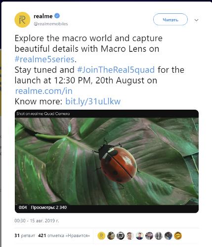 Слухи: Realme 5 и Realme 5 Pro получат модуль для макросъемки