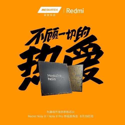Слухи: Открывается все больше деталей о Redmi Note 8
