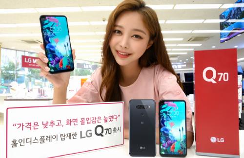 Анонсы: LG Q70 – смартфон среднего ценового сегмента