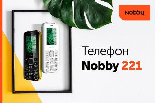 Анонсы: Nobby возвращает рынку мобильных телефонов красоту и эргономику