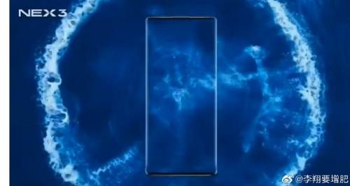 Слухи: Экран Vivo NEX 3 займет 99,6% площади передней панели