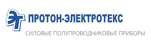 Протон-Электротекс