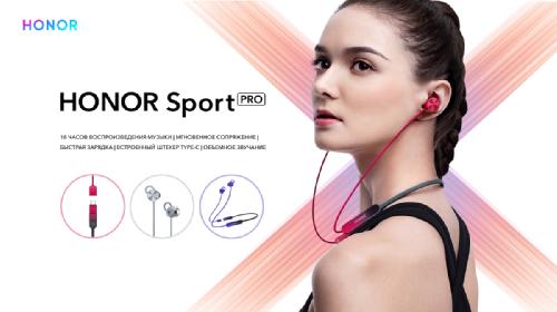Анонсы: Наушники Honor Sport Pro появились в России