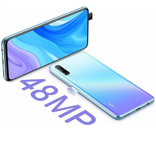 Анонсы: Huawei Y9s с чипсетом Kirin 710 появился на сайте производителя