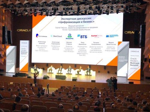 Эксперты крупнейших участников рынка о цифровизации бизнеса на встрече Oracle Modern Business Summit