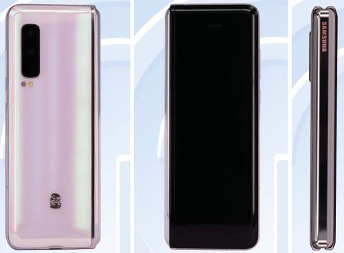 Слухи: Samsung W20 5G – раскладушка в стиле  Galaxy Fold для рынка Азии