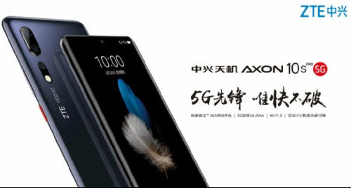 Анонсы: ZTE Axon 10s Pro – первый смартфон на базе Snapdragon 865