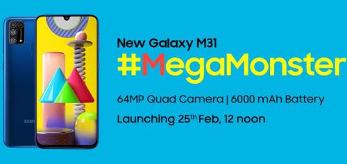 Слухи: Samsung Galaxy M31 представят 25 февраля